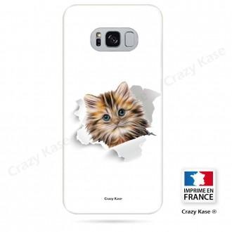 Coque Galaxy S8 souple motif Chat trop mignon - Crazy Kase