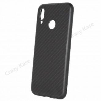 Coque Huawei P20 Lite noir rigide effet carbone - Crazy Kase